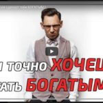 """""""Привычка УмноЖать"""" Рами Зайцман 2019 г."""
