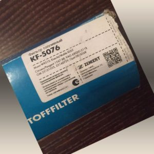Фильтр топливный KF-5076
