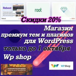 Евгений Вергус. Партнерский маркетинг во ВКонтакте (2019)
